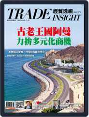 Trade Insight Biweekly 經貿透視雙周刊 (Digital) Subscription June 30th, 2021 Issue