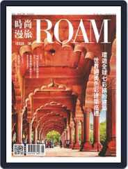 ROAM 時尚漫旅 (Digital) Subscription June 30th, 2021 Issue