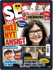 SE og HØR (Digital) Subscription June 30th, 2021 Issue