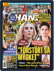 Hänt i Veckan (Digital) Subscription June 30th, 2021 Issue