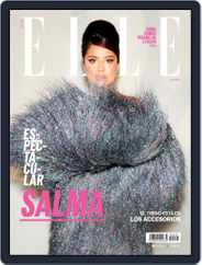 Elle México (Digital) Subscription July 1st, 2021 Issue