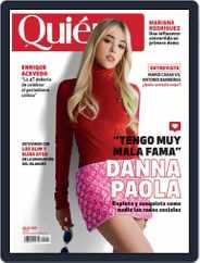 Quién (Digital) Subscription July 1st, 2021 Issue