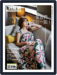 HouseFun 好房網雜誌 (Digital) Subscription July 1st, 2021 Issue