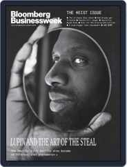 Bloomberg Businessweek (Digital) Subscription July 5th, 2021 Issue
