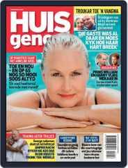 Huisgenoot (Digital) Subscription July 8th, 2021 Issue