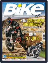 BIKE India (Digital) Subscription July 1st, 2021 Issue