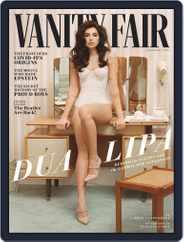 Vanity Fair UK (Digital) Subscription July 1st, 2021 Issue