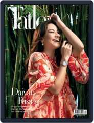 Tatler Malaysia (Digital) Subscription July 1st, 2021 Issue