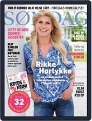 SØNDAG (Digital) Subscription July 5th, 2021 Issue