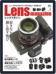 Lens Japan Magazine (Digital) Subscription March 1st, 2019 Issue