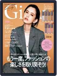 Gina ジーナ Magazine (Digital) Subscription September 6th, 2021 Issue