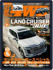 Let´s Go 4WD レッツゴー4WD (Digital) Subscription September 5th, 2021 Issue