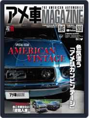 アメ車マガジン (Digital) Subscription September 15th, 2021 Issue