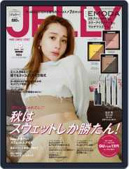 JELLY ジェリー Magazine (Digital) Subscription August 15th, 2021 Issue