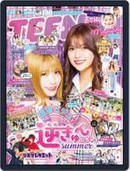 TEEN (Digital) Subscription June 21st, 2021 Issue