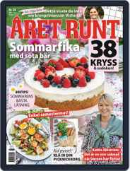 Året Runt (Digital) Subscription July 8th, 2021 Issue