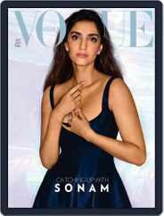 VOGUE India (Digital) Subscription July 1st, 2021 Issue