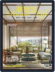 Dream Life 夢想誌 (Digital) Subscription July 7th, 2021 Issue