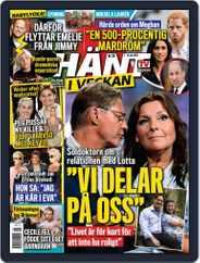 Hänt i Veckan (Digital) Subscription July 7th, 2021 Issue