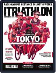 220 Triathlon (Digital) Subscription August 1st, 2021 Issue