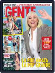 Gente (Digital) Subscription July 17th, 2021 Issue
