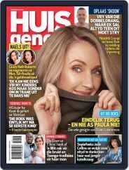 Huisgenoot (Digital) Subscription July 15th, 2021 Issue