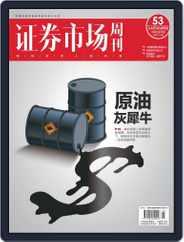 Capital Week 證券市場週刊 (Digital) Subscription July 9th, 2021 Issue