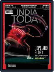 India Today (Digital) Subscription July 19th, 2021 Issue