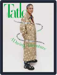 Tatler Taiwan (Digital) Subscription July 12th, 2021 Issue