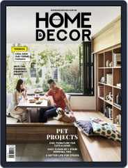 Home & Decor (Digital) Subscription July 1st, 2021 Issue