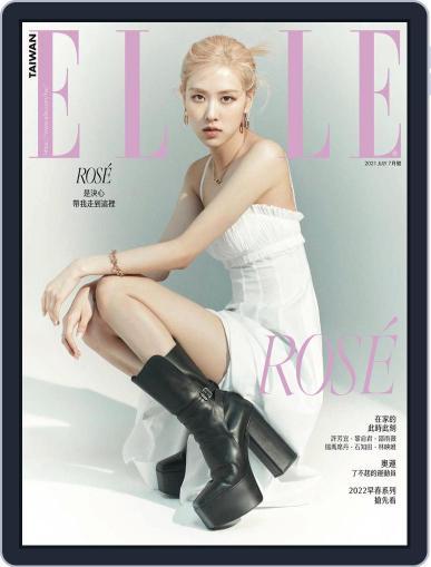Elle 她雜誌 (Digital) July 12th, 2021 Issue Cover