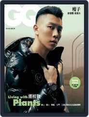 Gq 瀟灑國際中文版 (Digital) Subscription July 12th, 2021 Issue