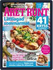 Året Runt (Digital) Subscription July 15th, 2021 Issue