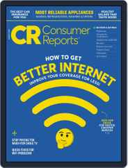 Consumer Reports (Digital) Subscription August 1st, 2021 Issue