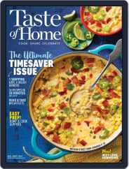 Taste of Home (Digital) Subscription August 1st, 2021 Issue