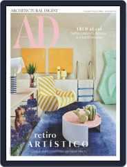 Ad España (Digital) Subscription July 1st, 2021 Issue