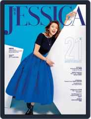 旭茉 Jessica (Digital) Subscription July 14th, 2021 Issue