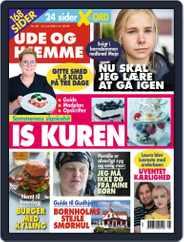 Ude og Hjemme (Digital) Subscription July 14th, 2021 Issue