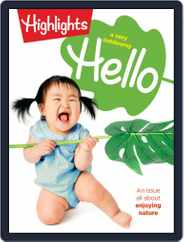 Highlights Hello (Digital) Subscription August 1st, 2021 Issue