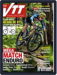 VTT (Digital) Subscription August 1st, 2021 Issue