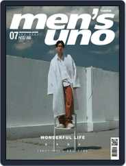 Men's Uno (Digital) Subscription July 15th, 2021 Issue