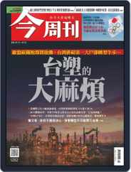 Business Today 今周刊 (Digital) Subscription July 19th, 2021 Issue