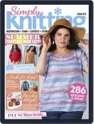 Simply Knitting (Digital) Subscription September 1st, 2021 Issue
