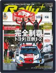 RALLY +  ラリープラス (Digital) Subscription February 9th, 2021 Issue