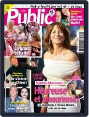 Public (Digital) Subscription July 16th, 2021 Issue