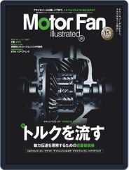 Motor Fan illustrated モーターファン・イラストレーテッド (Digital) Subscription June 15th, 2021 Issue