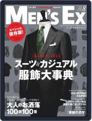 MEN'S EX メンズ ・エグゼクティブ (Digital) Subscription July 6th, 2021 Issue