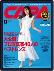CAPA (キャパ) (Digital) Subscription July 19th, 2021 Issue