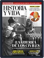 Historia Y Vida (Digital) Subscription August 1st, 2021 Issue