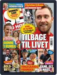 SE og HØR (Digital) Subscription July 21st, 2021 Issue
